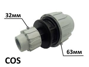 Муфта редукционная COS МР 63x32