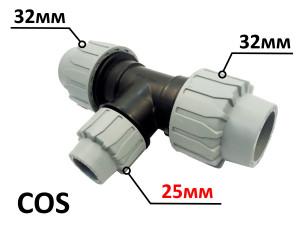 Тройник редукционный COS ТР 32x25x32