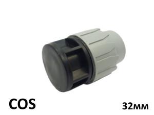Заглушка COS 32
