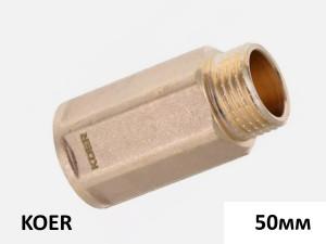 Удлинитель 1/2 KOER латунный 50мм желтый