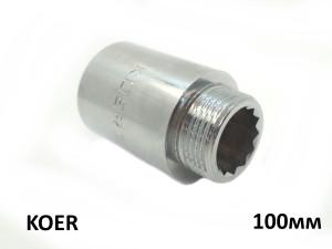 Удлинитель 3/4 KOER латунный 100мм хром