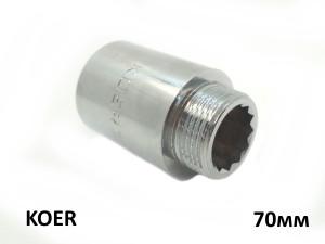 Удлинитель 3/4 KOER латунный 70мм хром