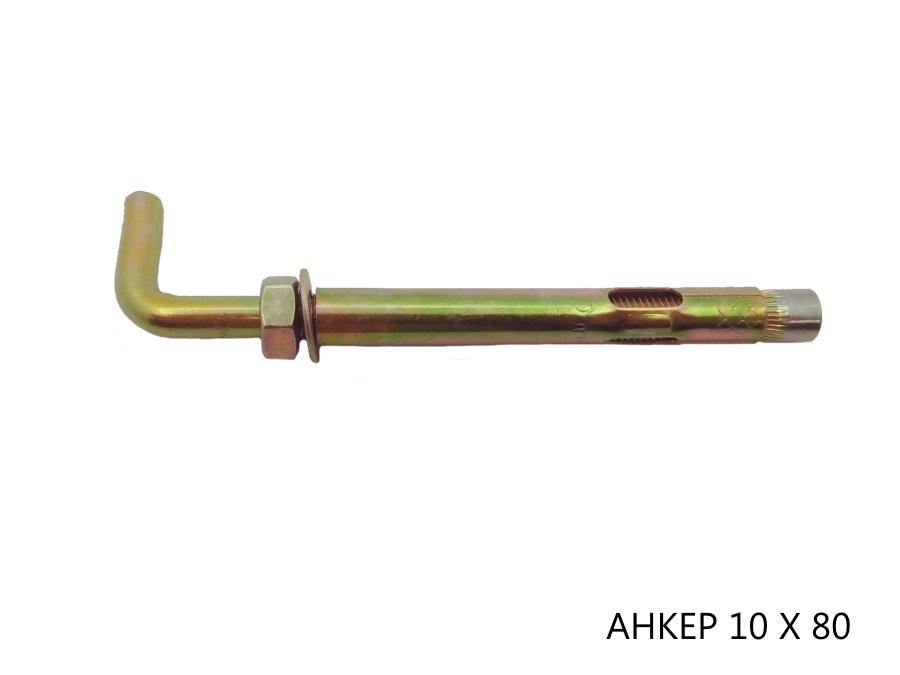 Анкер крюк 10х80 прямой