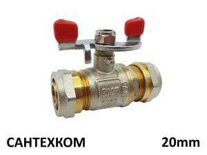 МП Кран 20-20 Сантехкомплект