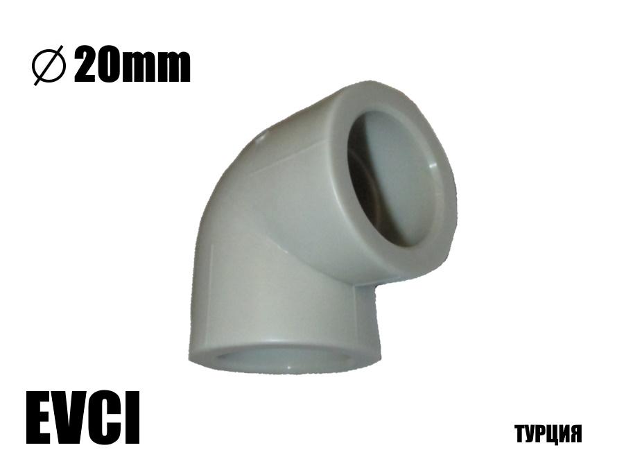 Колено 20/90 EVCI