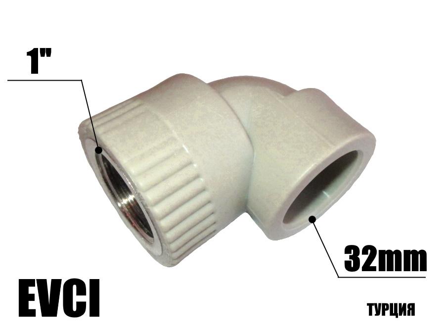 Колено 32-1в EVCI