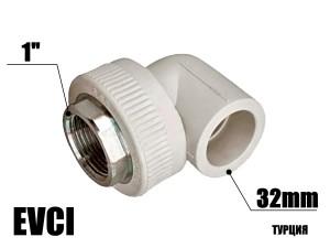 Колено под ключ 32-1в EVCI