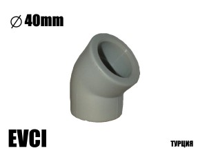 Колено 40/45 EVCI