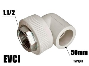 Колено под ключ 50-1.1/2в EVCI