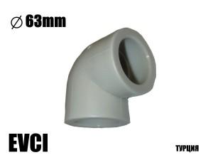 Колено 63/90 EVCI