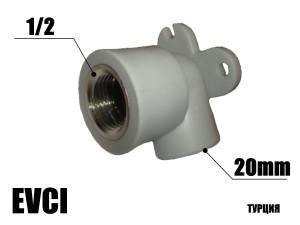 Настенное колено 20-1/2в EVCI