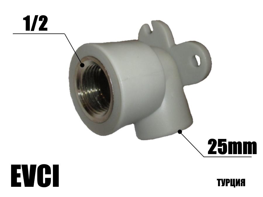 Настенное колено 25-1/2в EVCI