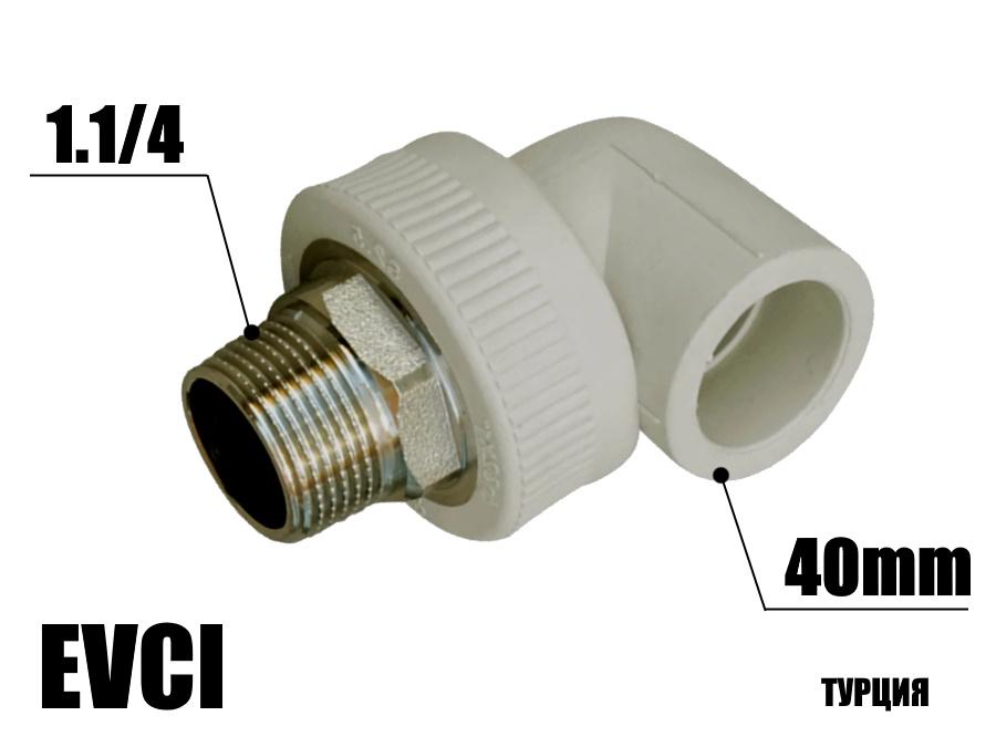 Колено под ключ 40-1.1/4н EVCI