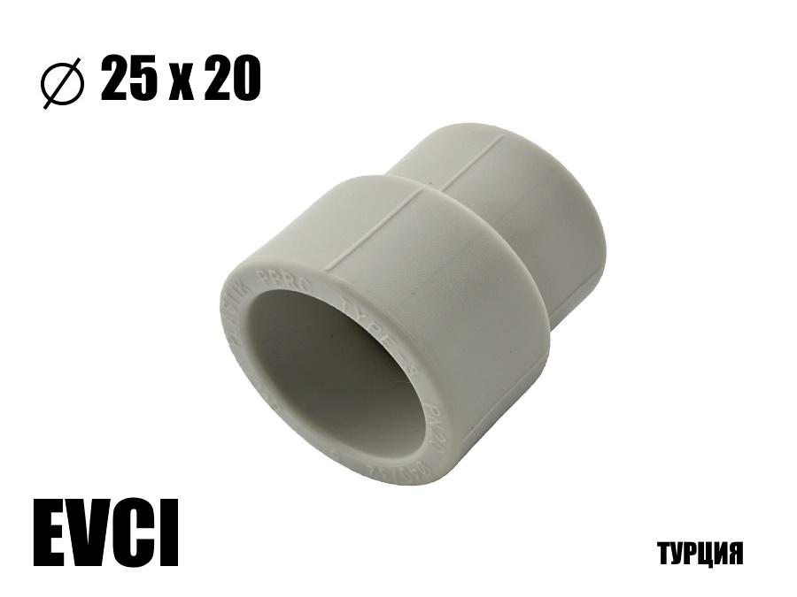 Муфта переходная 25-20 EVCI