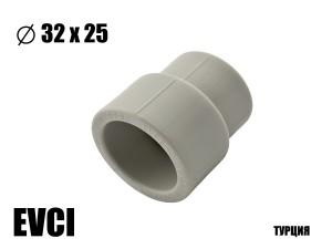 Муфта переходная 32-25 EVCI