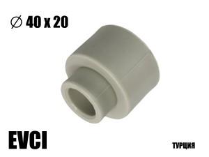 Муфта переходная 40-20 EVCI