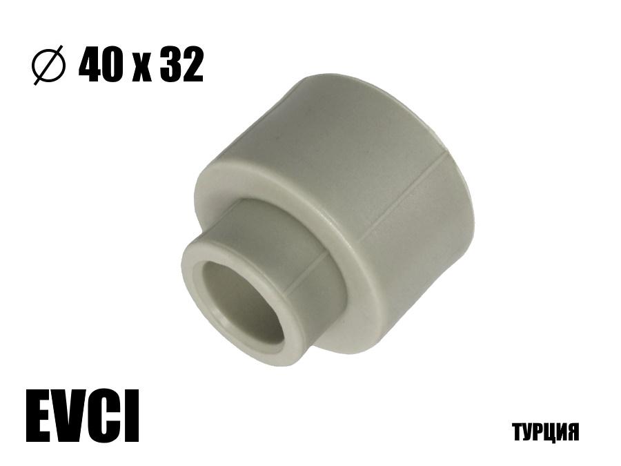 Муфта переходная 40-32 EVCI