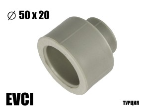 Муфта переходная 50-20 EVCI