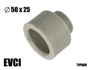 Муфта переходная 50-25 EVCI