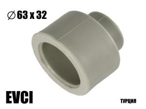 Муфта переходная 63-32 EVCI