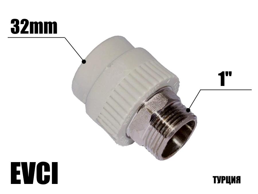 """МРН 32-1""""н EVCI (под ключ)"""