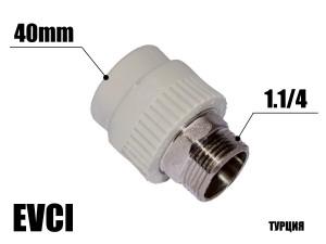 МРН 40-1.1/4н EVCI (под ключ)