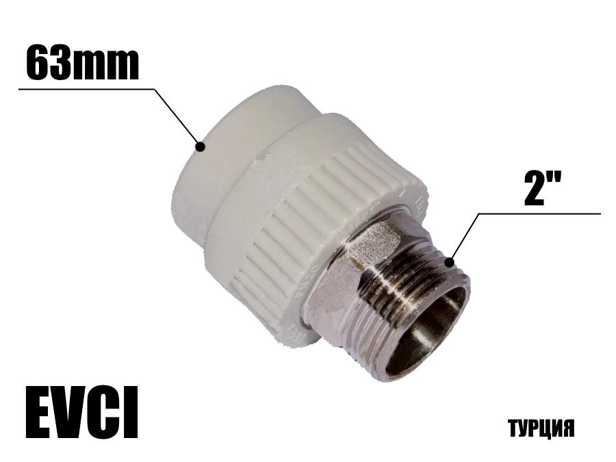 """МРН 63-2""""н EVCI (под ключ)"""