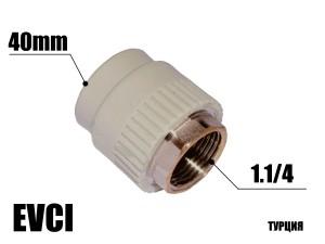 МРВ 40-1.1/4в EVCI (под ключ)