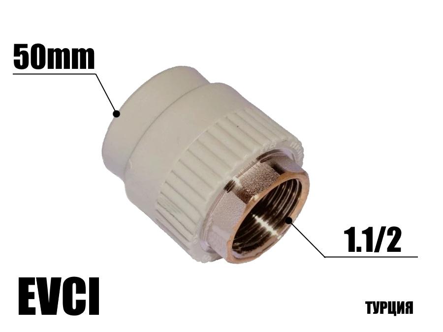 МРВ 50-1.1/2в EVCI (под ключ)