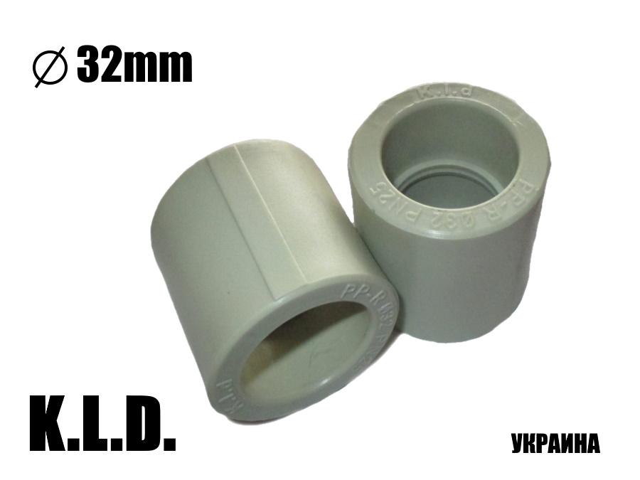 Муфта соединительная 32 KLD