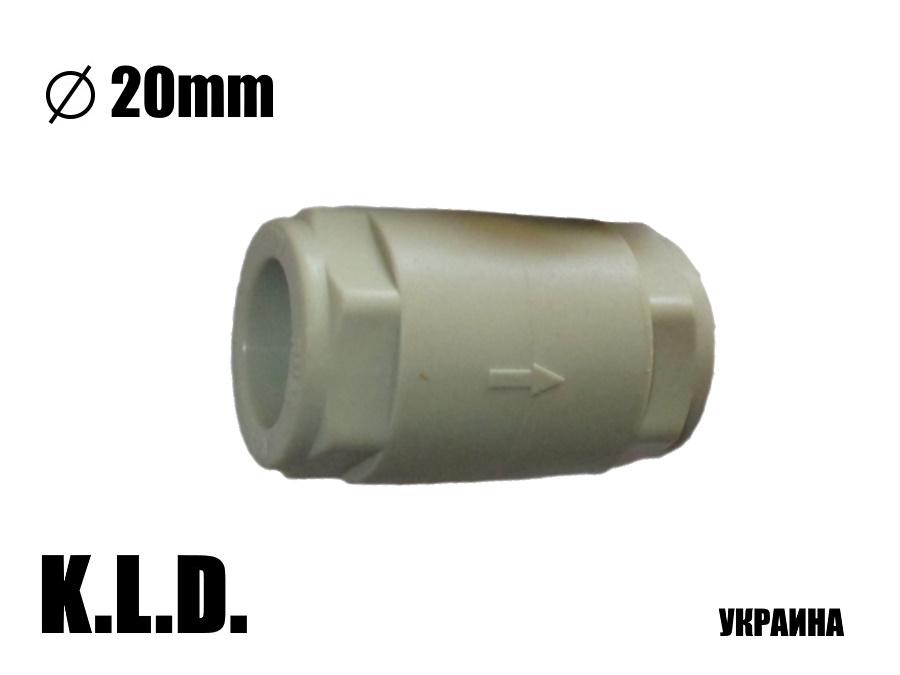 Клапан прямой 20 паечный KLD
