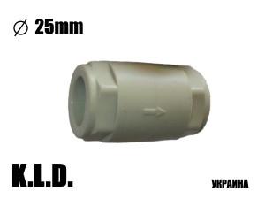 Клапан прямой 25 паечный KLD