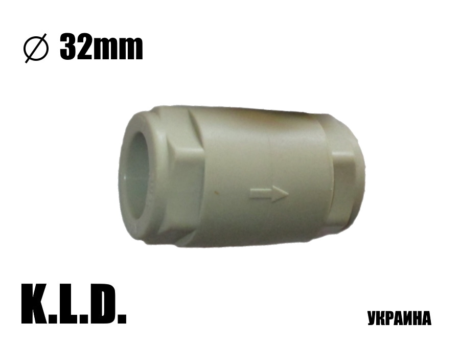 Клапан прямой 32 паечный KLD