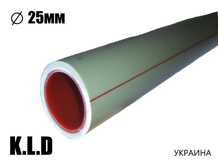 Труба 25мм для отопления KLD Композит