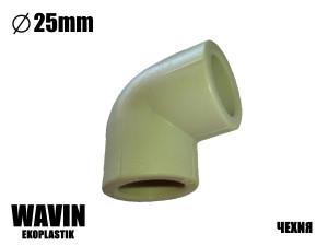 Колено 25/90 WAVIN