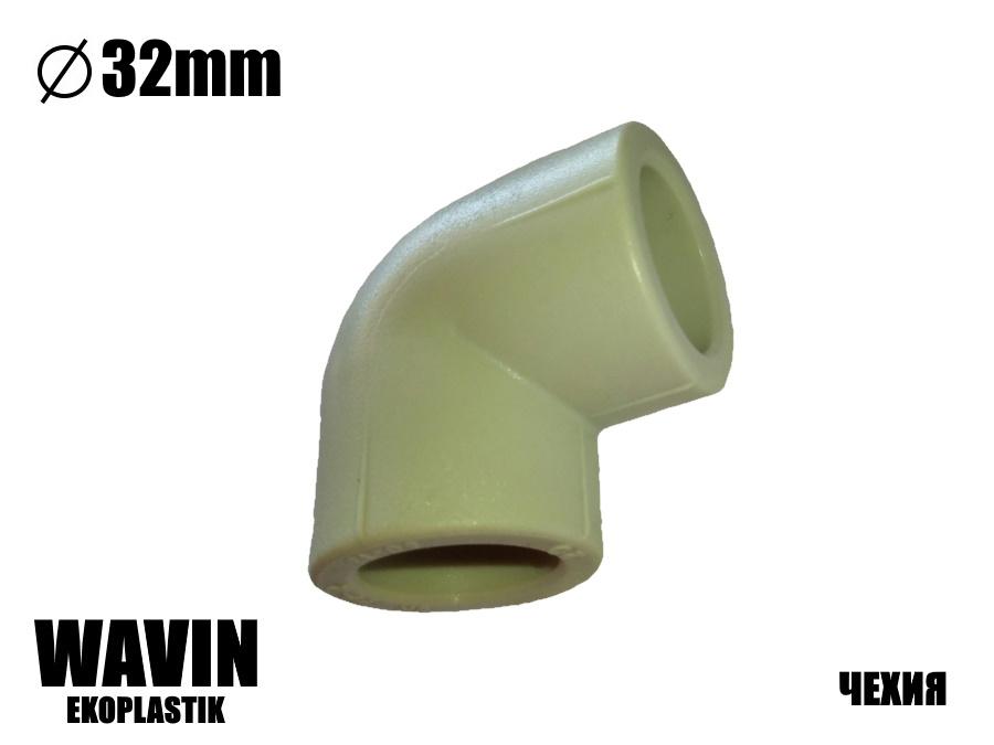 Колено 32/90 WAVIN