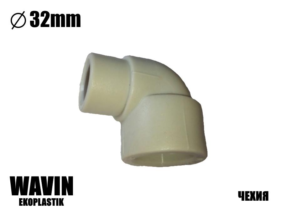 Колено 32/90 В-Н WAVIN