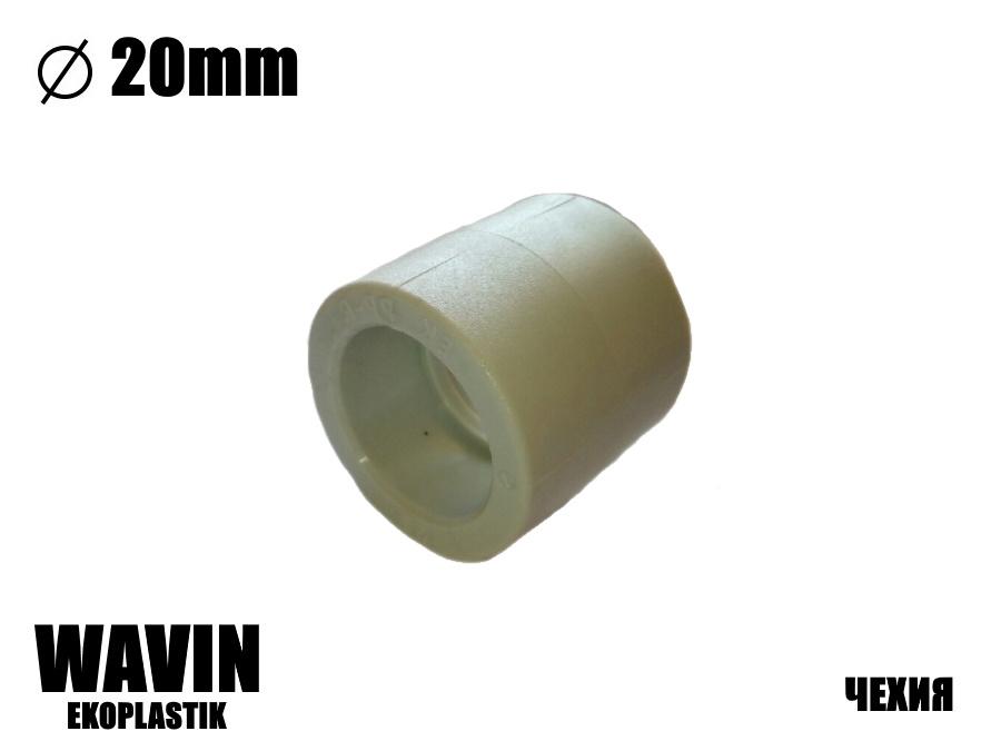 Муфта соединительная 20 WAVIN