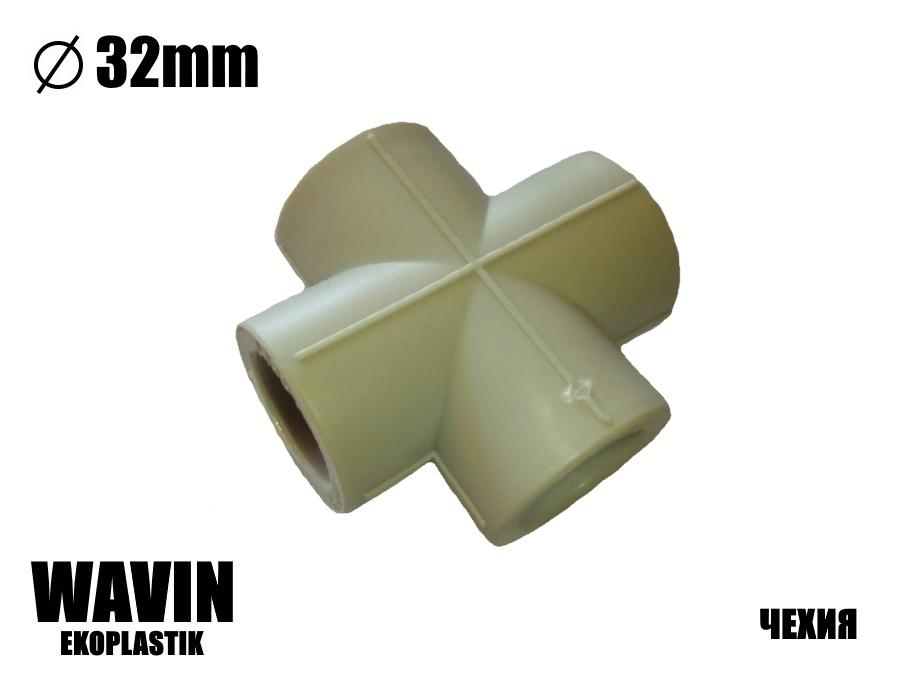 Крестовина 32-32-32-32 WAVIN