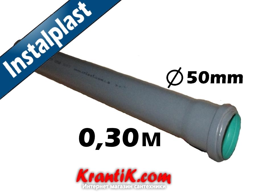 Трубы для канализации Инсталпласт трехслойная 50/0.30м - 1.8мм