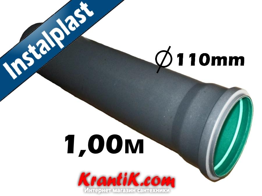 Трубы для канализации Инсталпласт трехслойная 110/1.00м - 1.8мм