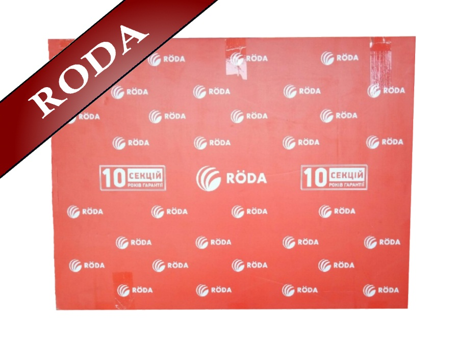 Радиатор RODA 96х500 - Алюминиевый