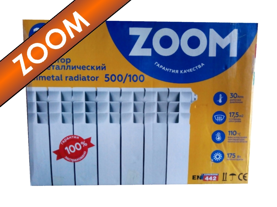 Радиатор ZOOM 100х500 - Биметаллический