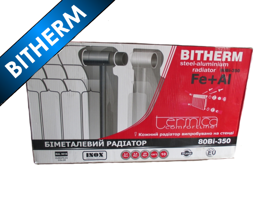 Радиатор BITHERM 80х350 - Биметаллический